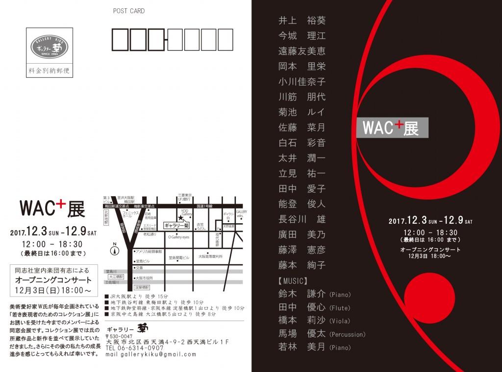 A881D469-900F-49EC-B2DE-353D730D8406